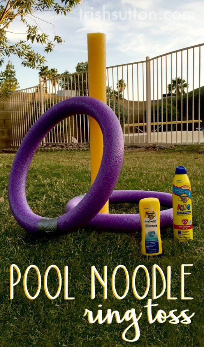 image of purple and yellow pool noodles used in a ring toss game